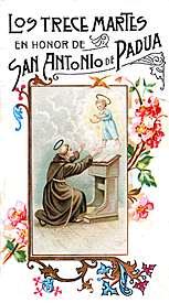[Portada de un folleto del año 1903 con la devoción de los 13 martes]